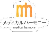 メディカルハーモニー株式会社